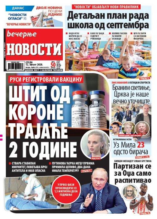 Stampano izdanje oglasi novosti Dnevne novine,Vesti,