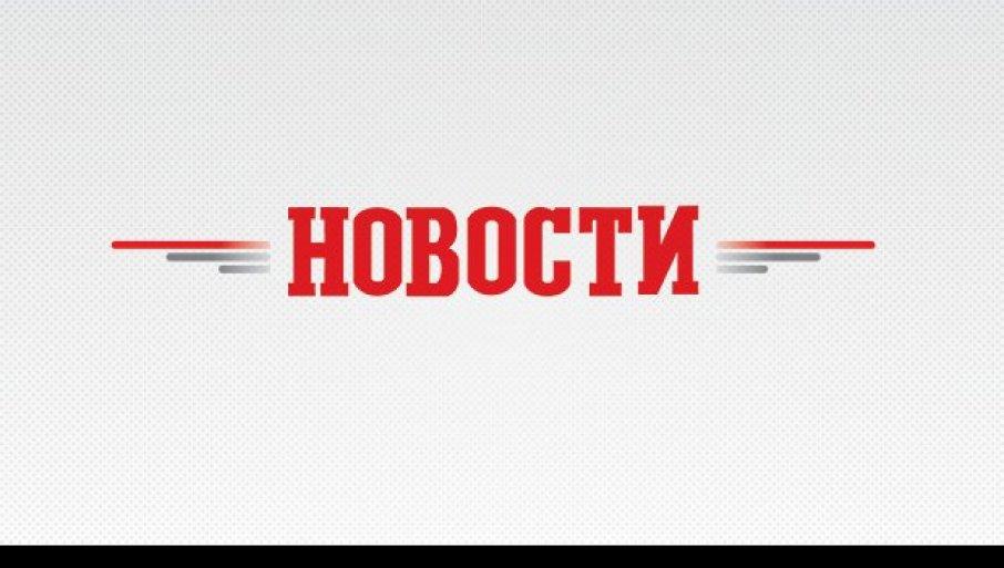 ПАО ДИЛЕР ИЗ НОВОГ ПАЗАРА: Младић ухваћен са четири кесице кокаина