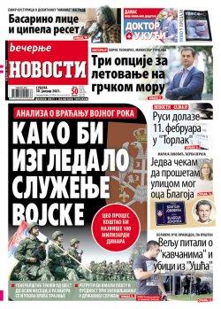 Stampano izdanje oglasi novosti Vesti iz