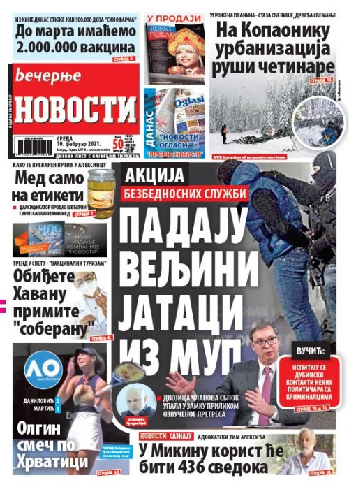 Stampano izdanje oglasi novosti Spačva
