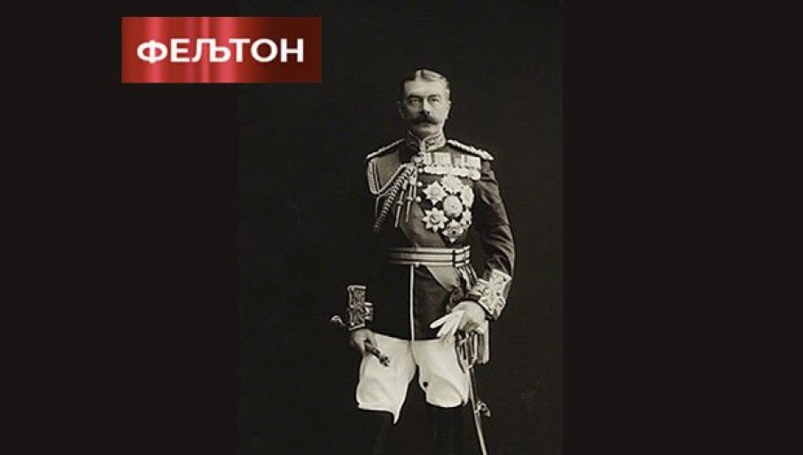 BUGARSKI NAPAD BEZ OBJAVE RATA: Srpska Vrhovna komanda je oslanjajući se na obećanja saveznika, zapostavila južni front i odbranu Makedonije