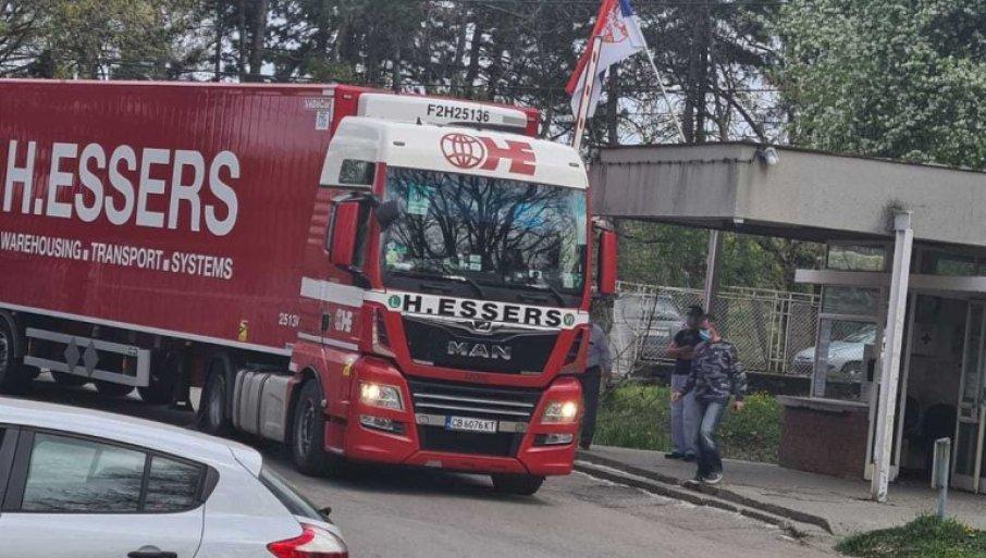 STIGAO NOVI KONTINGENT FAJZEROVE VAKCINE: U Srbiju dopremljeno još 106.470 doza