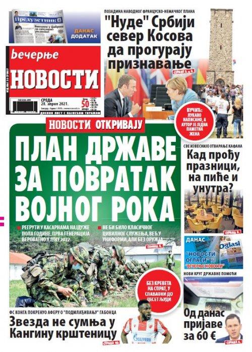 Novosti oglasi stampano izdanje