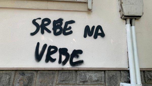 СРАМНА ПРОВОКАЦИЈА У БУГАРСКОЈ: Српски конзулат у Пловдиву ишаран усташким паролама, одмах се огласило министарство