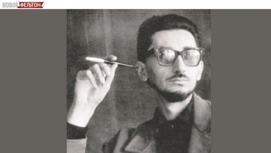 FELJTON - KOLEGE JE PODSEĆAO NA DON KIHOTA: Pekić je pisao studiozno, pomno studirajući svoje  likove i teme