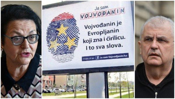 Ode i Vojvodina 130959_vojv_fmob