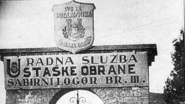 Pismo akademika SANU i profesora zbog umanjivanja broja ubijenih Srba