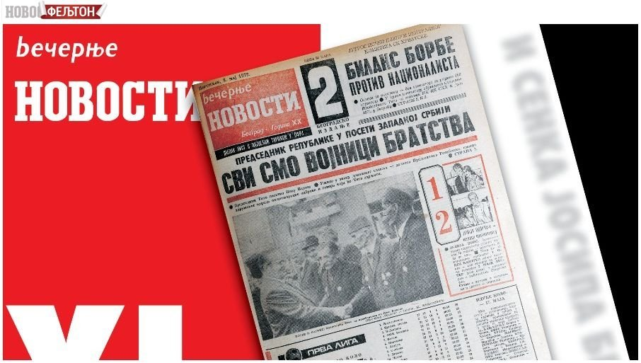 FELJTON - JOŽE SMOLE REŠAVA ENIGMU: Novosti nisu imale sreće sa sovjetskim maršalima