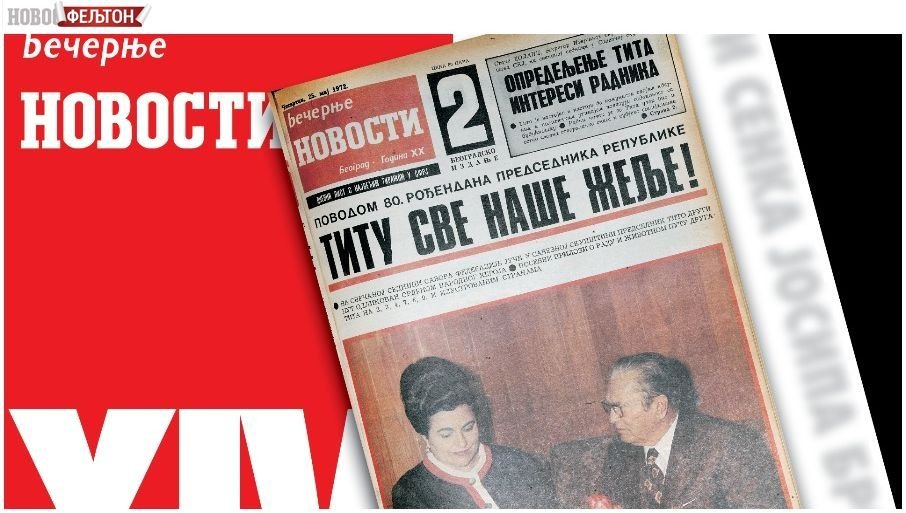 FELJTON - GENERALI NA ČELU MASPOKA: U Zagrebu su verovali da mogu da preskoče vreme