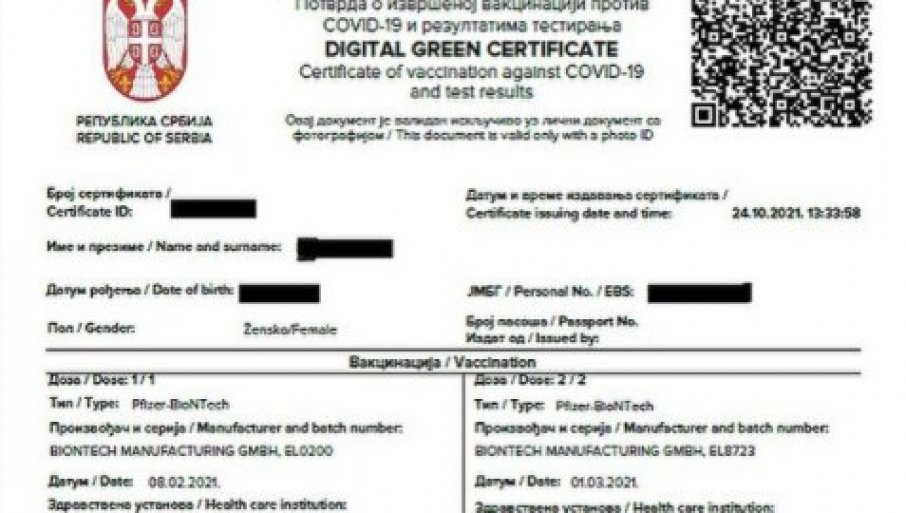 VAŽNO OBAVEŠTENJE ZA GRAĐANE: Testovi koji nisu rađeni u referentnim labaratorijama neće biti vidljivi u Digitalnom zelenom sertifikatu