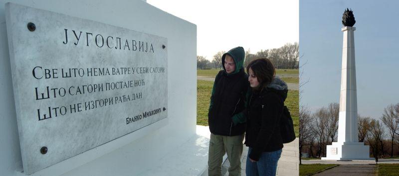 Spomenik Svim Srpskim Zrtvama Na Uscu Drustvo Novosti Rs