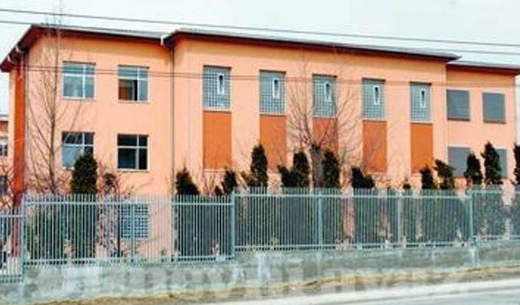 Тужилаштвo Босне и Херцеговине