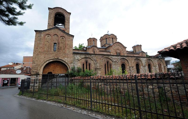 Манастир Богородица Љевишка