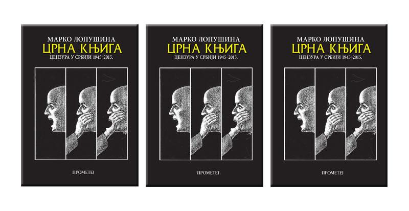 Црна књига, Марко Лопушина