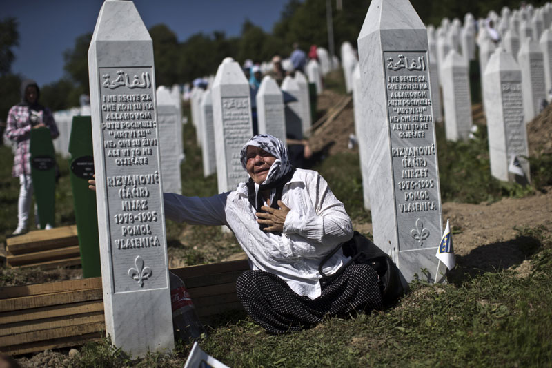 Сребреница/ Илустрација