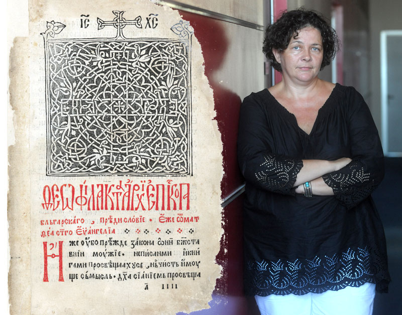 Фото А. Станковић