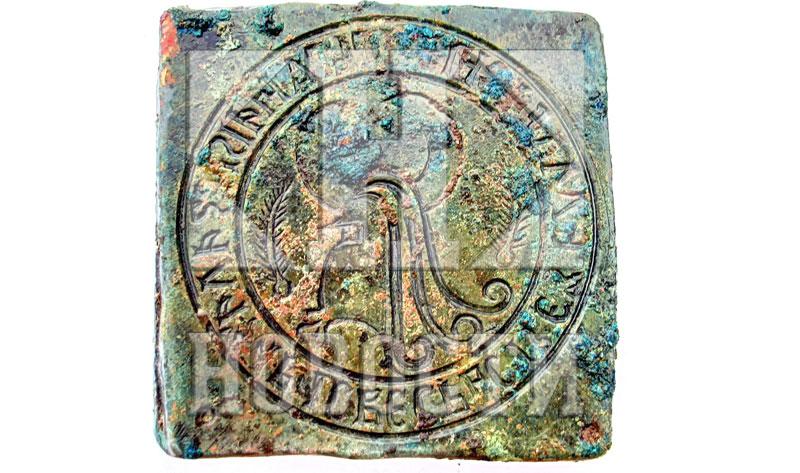 Печат који је носио кнез Лазар око 1373. године