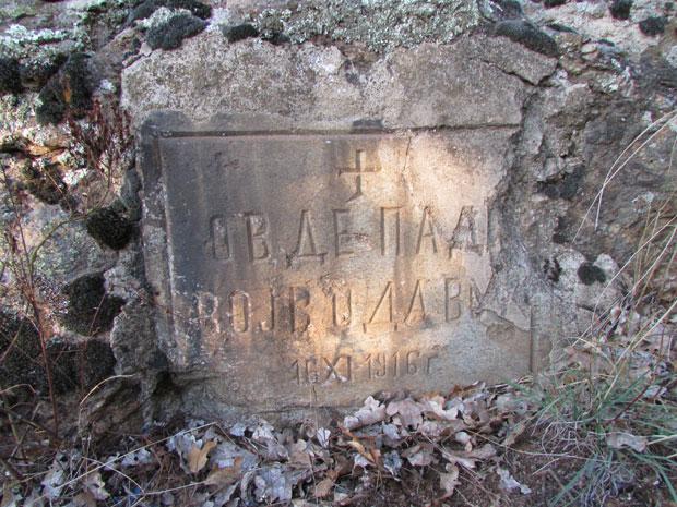 Једва су у шипражју пронашли споменик војводи Вуку