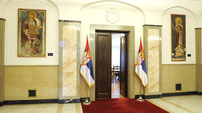 Фото З. Јовановић