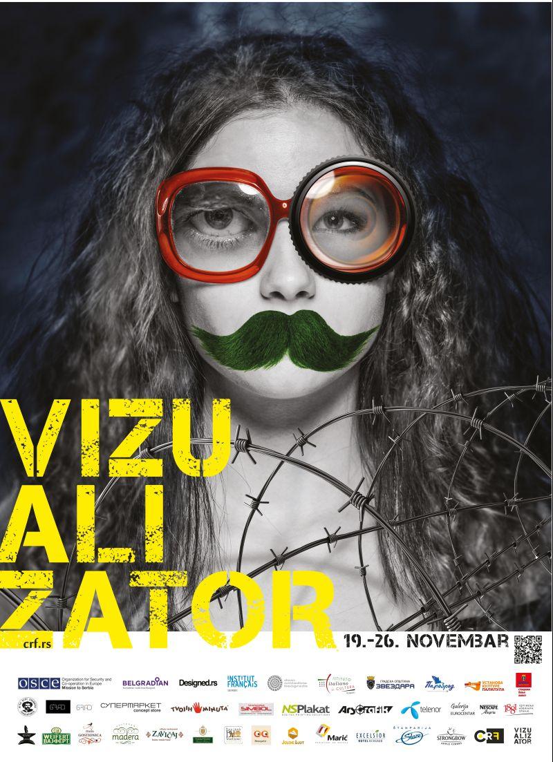 Плакат изложбе