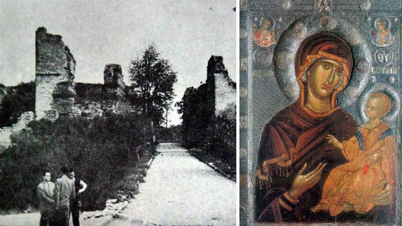 Београдска капија на Теодосијевом зиду у Истанбулу, средином прошлог века / Богородица сликана по узору на београдску