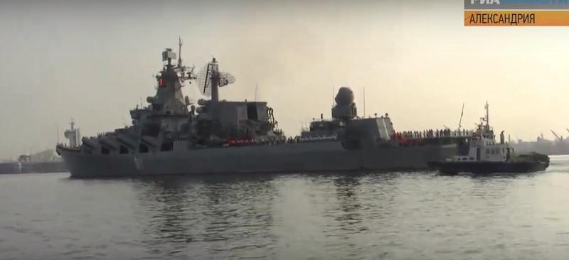 """Ракетна крстарица """"Варјаг"""""""