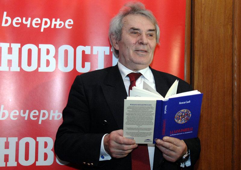 MILISAV SAVIĆ: dobitnik nagrade Meša Selimović za 2015.