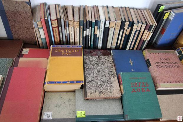 """Немци током окупације запленили дела из """"Књижарнице Геца Кон"""""""