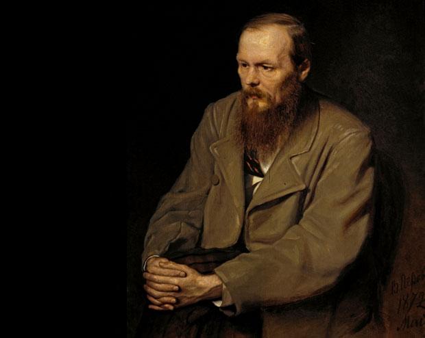 Фјодор Достојевски