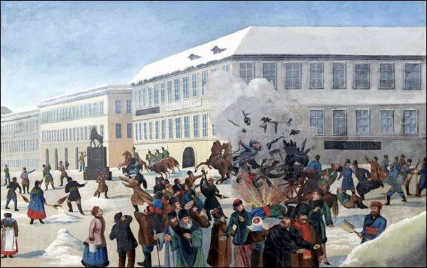 * Убиство Александра Другог 1881. у Петерсбургу