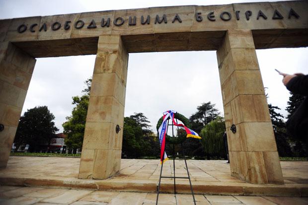 Spomen Groblje Oslobodiocima Beograda 1944 Slike Mapa Saznaj Lako