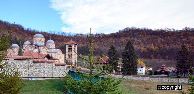 Јеринин град - Брагановић, Ваљево 12BOR_4748