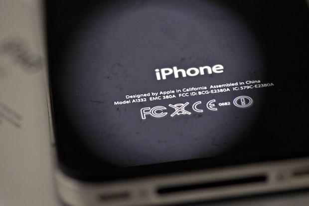 """""""Epl"""" se izvinjava, smanjuje cenu baterije na 29 dolara"""