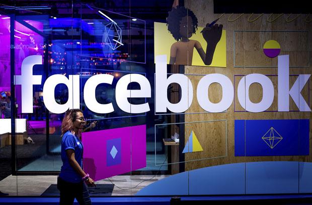 Fejsbuk ugasio stotine naloga i stranica povezanih s Rusijom