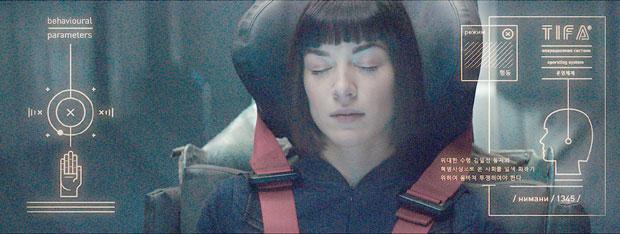 "Scena iz filma ""Ederlezi rajzing"" - Foto IMDb"