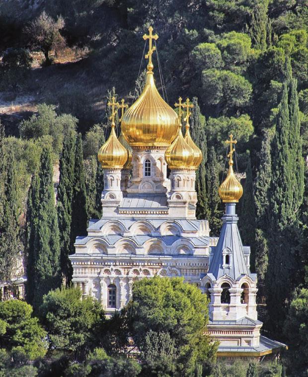 24 Sata u Jerusalimu: Grad koji spaja tri religije