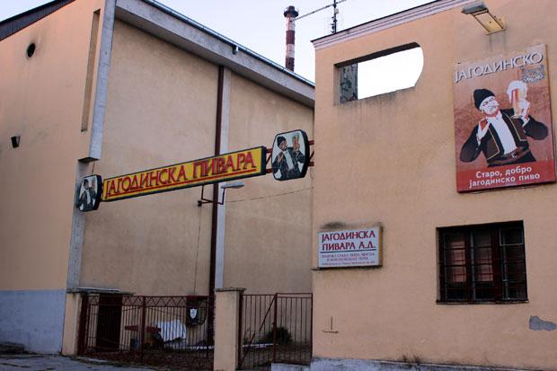 Oglašena prodaja Jagodinske pivare u stečaju