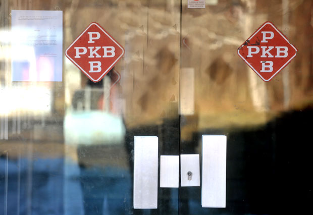 """""""Al Dahra"""" isplatila radnicima PKB-a 450 evra po godini staža"""