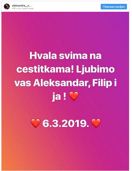 Aleksandra Prijović: Hvala svima na čestitkama