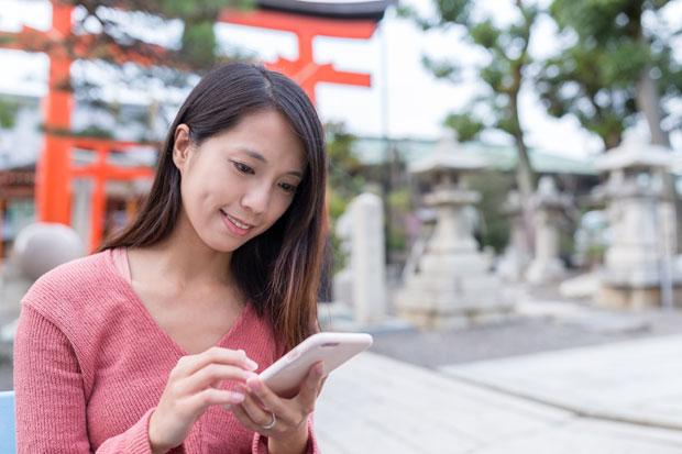 Japancima ponestaje telefonskih brojeva, pa prave duže