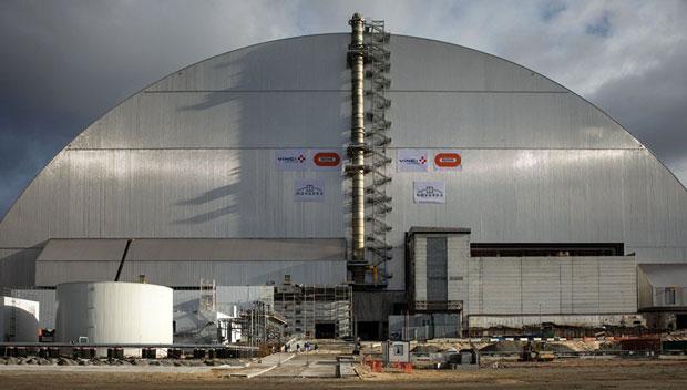 Pokrov koji je sada iznad četvrtog reaktora Foto RIA