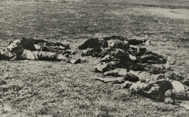 Фото Архив Војводине