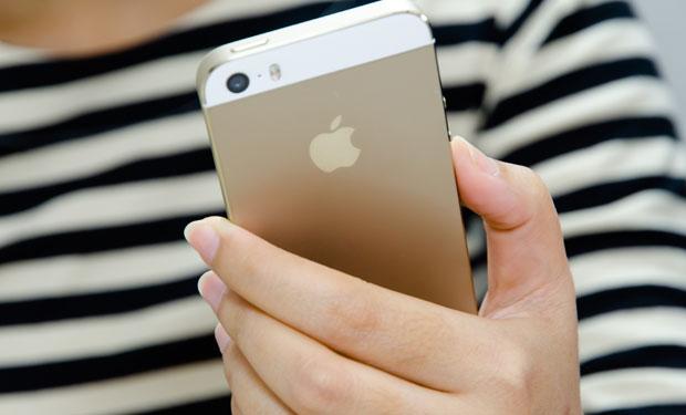 Epl nudi milion dolara za hakovanje ajfona