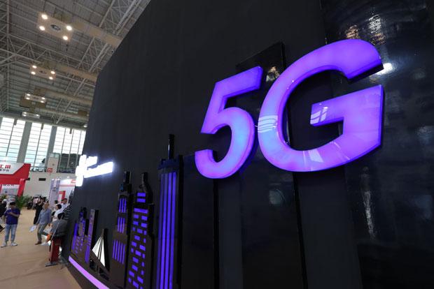 "Novi ""Huavejov"" manevar, stiže 6G mreža"