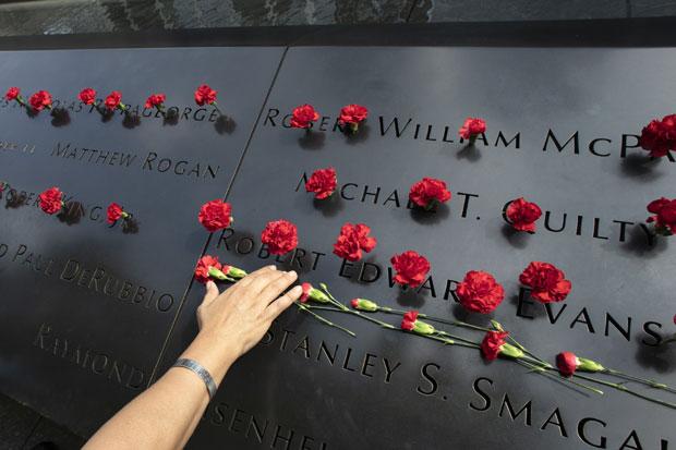 SAD: Godinama nakon 11. septembra, rak ubija preživele