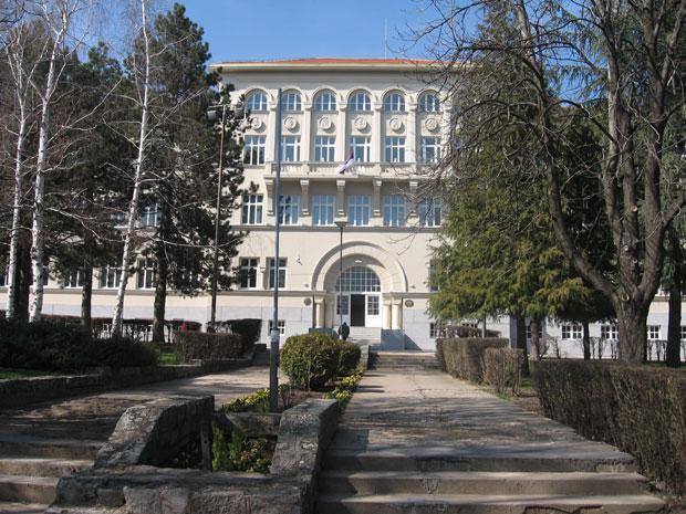 Ispunjena Zelja Iz 1934 Godine Gimnazija Bora Stankovic U