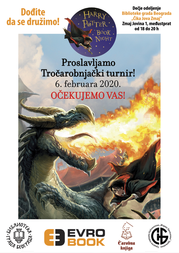 HP plakat Biblioteke grada