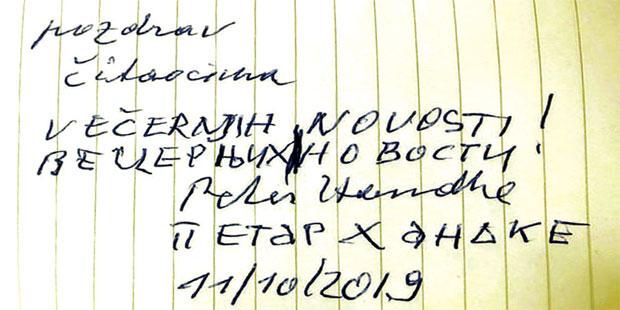 Наш језик и ћирилица ни у Србији нису у својој кући: Српски као већински све ближи статусу незаштићеног мањинског језика