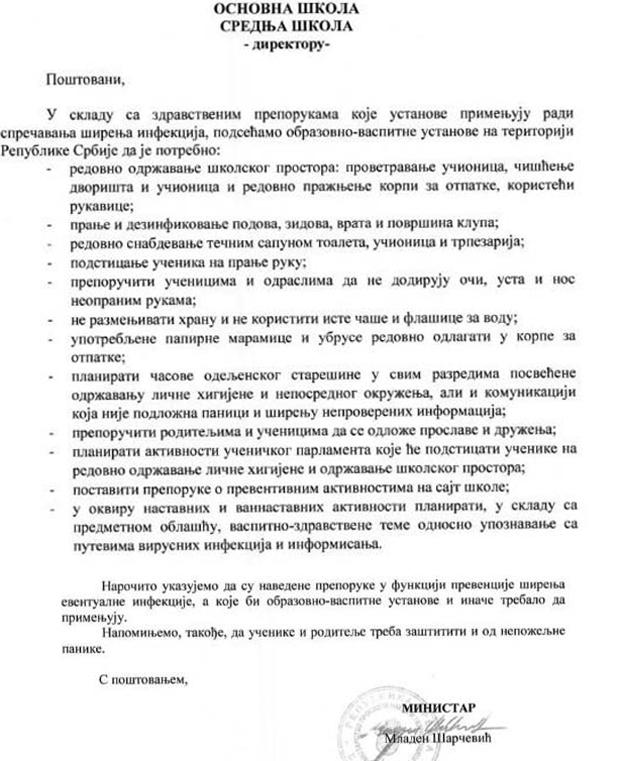 Деца да понесу марамице од куће: Школе у Србији уводе специјалне мере због корона вируса