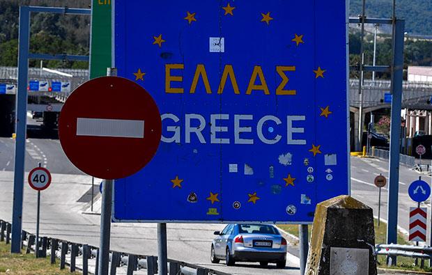 Grci ZATVARAJU GRANICU za Srbe sutra u 6 ujutru!